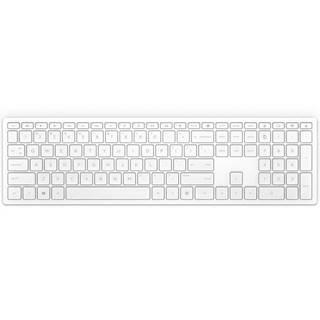 Klávesnica HP 600, CZ biela